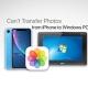 انتقال فایل از آیفون به ویندوز