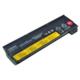 قیمت باتری لپ تاپ لنوو ThinkPad T450-6Cell