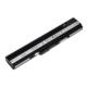 قیمت باتری لپ تاپ ایسوس K42-K52-6Cell
