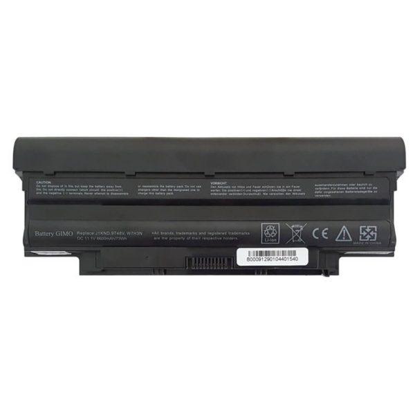 باتری لپ تاپ دل Inspiron 15 N5010-N5110-N4010-N5030-6cell