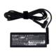 خرید شارژر لپ تاپ سونی 19.5V 6.15A