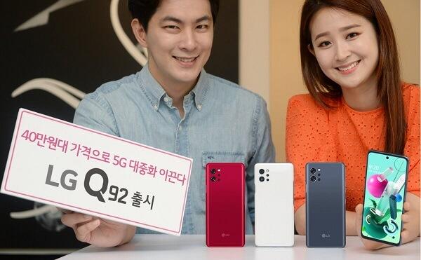 ال جی Q92 5G