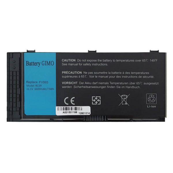 باتری لپ تاپ دل precision M4700-M4600-M6600-6cell