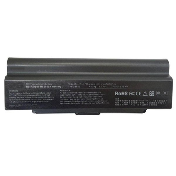 باتری لپ تاپ سونی BPS9-9Cell