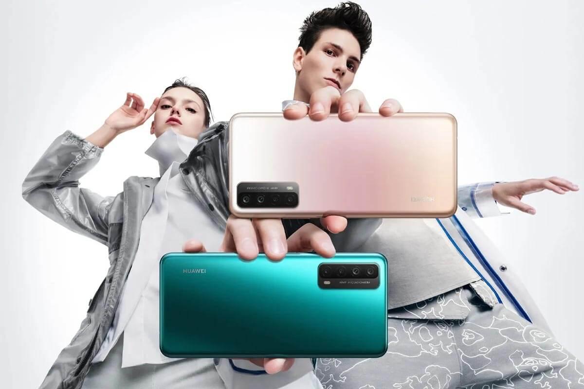 گوشی هواوی پی اسمارت 2021